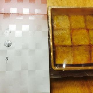 炙りサーモンハラス(鳴門金時本舗 栗尾商店 グランスタ店 )