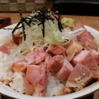 ミニ レアチャーシュー丼(麺と心 7 )