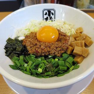台湾塩まぜそば(麺や マルショウ 庄内店 )