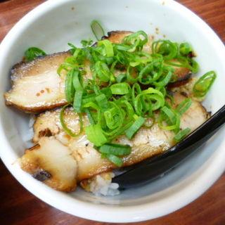チャーシューごはん(麺や 睡蓮)