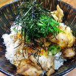 大山地鶏丼