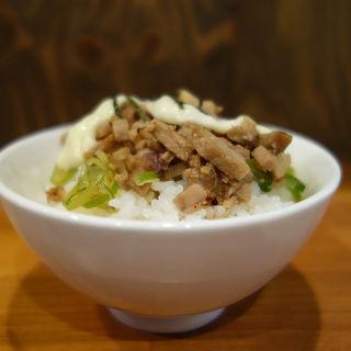 チャーシュー飯(麺道我飯 (メンドウワガマンマ))