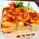 ピザトースト(麻布珈琲 )