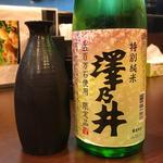 澤乃井 春一番 蔵出し 特別純米