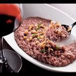 パルミジャーノチーズの赤ワインリゾット