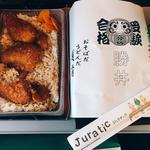 ソースカツ丼(持ち帰り)