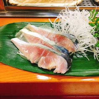 しめ鯖(すし処 目羅 (めら))