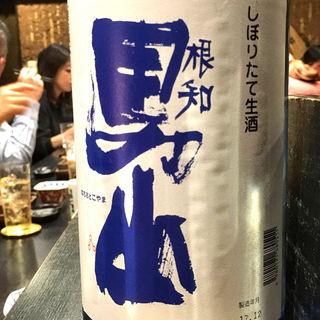 根知男山 雪見酒 しぼりたて生酒(焼き鳥 松元 西中洲本店)
