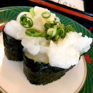 えんがわネギ和え(玄海丸 トリアス久山店)