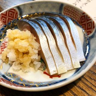 鯖きずし(和食晴ル (ワショクハル))