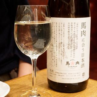 馬肉に合う日本酒(博多筑紫口 肉寿司)