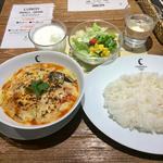 チキンとナスとトマトの焼チーズカリー(チャントーヤ ココナッツカリー (CHANTOYA COCONUT CURRY))