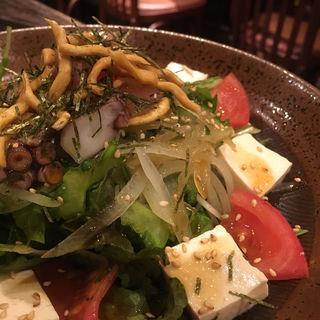 リトル沖縄特製サラダ(リトル沖縄)