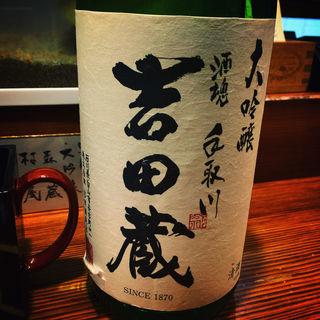 吉田蔵(割烹 むら井 (かっぽう むらい))