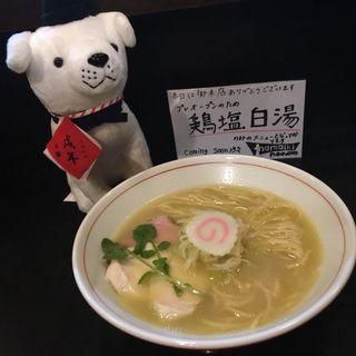 鶏塩白湯(王寺ラーメントライアル「namaiki noodles」)