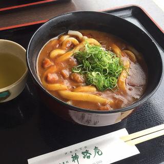 伊勢のカレーうどん(神路庵 )