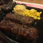極み炭焼きブロンコハンバーグセット  190g(ブロンコビリー 緑園都市店)