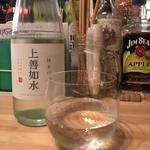 純米吟醸 上善如水(85cafe(ハコカフェ))