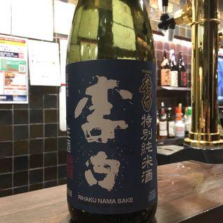 李白 特別純米酒 生酒