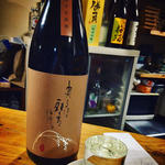 日本酒(名駅立呑 おお島 )