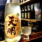 天明 中取り四号 純米大吟醸おりがらみ 無濾過生原酒(焼鳥はなび)