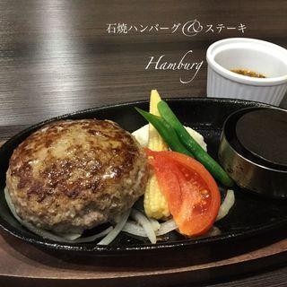石焼ハンバーグ(石焼ハンバーグ&ステーキ ハンブルグ)