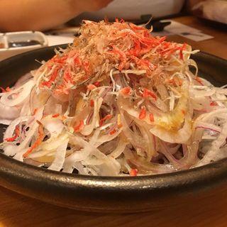新玉サラダ(あじ)