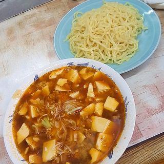 マーボーつけ麺(弥生亭 (ヤヨイテイ))