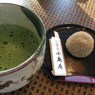 抹茶セット(小島屋 )