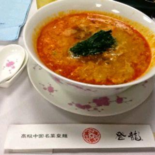 四川皇麺(登龍 麻布店 (トウリュウ))