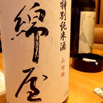 綿屋 特別純米酒