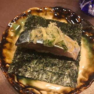 鯖の握り 海苔巻き(おかべ)