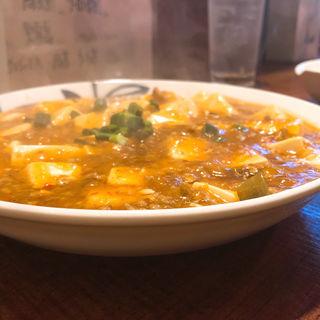 麻婆豆腐(恋のぼり )