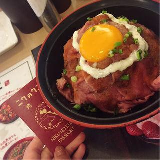 ローストビーフ丼(ニクのクニ )