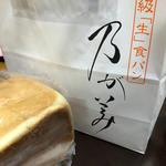 食パン(乃が美 大阪御堂筋店)