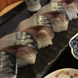 極上さば寿司