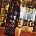 日本酒 羽根屋