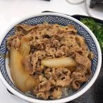サラシア牛丼(吉野家 東銀座店)