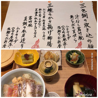 三色鯛の炊き込みご飯定食(立場割烹 SSAW)