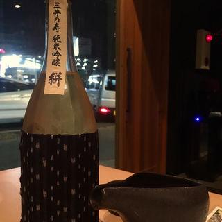 三井の寿 絣 純米吟醸(健太郎食堂絆 )