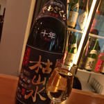 日本酒 出羽桜 枯山水