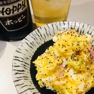 ポテトサラダ(ニサシ )