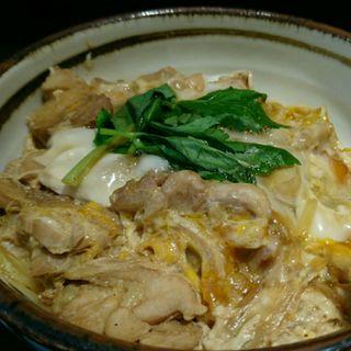 親子丼(純愛うどん なでしこ 原点 )