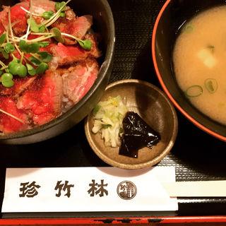 ローストビーフ風丼(民芸御食事処 珍竹林 阪急東通り店 (ちんちくりん))
