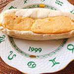 出汁巻きドッグ(Boulangerie & cafe gout (ブーランジュリーアンドカフェグウ))