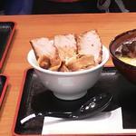 炙り豚丼(札幌みその ラゾーナ川崎店)