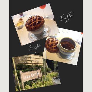 スープ(レストランひらまつ 高台寺)