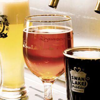 スワンレイクビール各種(SWANLAKE Pub Edo 八重洲店 (スワンレイクパブエド))