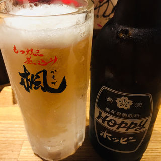 ホッピー(もつ焼き 煮込み 楓)