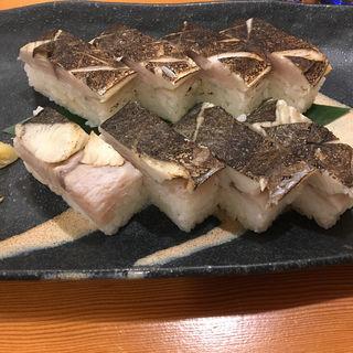 押し寿司(なみじ )